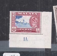 Malaya Perak SG 159 Plate Single MNH (9dji)