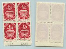 Russia USSR ☭ 1966 SC 3184 MNH block of 4. rtb3064