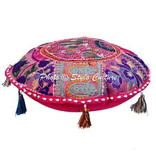 """18"""" PINK ROUND DECORATIVE FLOOR CUSHION PILLOW SEATING COVER Bohemian Decor"""