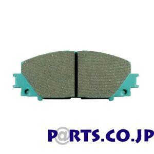 Project Mu RACING-N1 Brake Pad Front For Nissan WHU12 Blue Bird F232-044