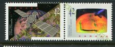 "MNH Canada Space Hologram ""HIGH ORBIT"" Variety #1442iii (Lot#rn49m)"