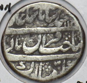Mughal India 1733 AH 1146 Rupee 296367 combine