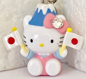 ❤️Sanrio Hello Kitty Fuji & Flags 02' Gotochi Netsuke Charm Mascot Phone Strap❤️