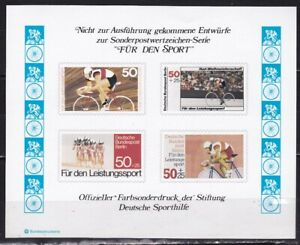 SPORT : cycling Germany 1978 unaccepted designs for special issues block