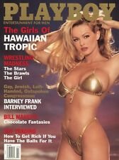 PLAYBOY JULY 1999 Brooke Richards Jennifer Rovero Barney Frank Michael Moore RC