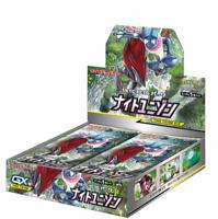 Pokemon Card Game Sun & Moon Reinforcement Expansion Pack Sky Legend Box Japan