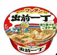 Nissin, Instant Ramen, Demae Icchou, Soy Sauce Soup, Wonton, Japan