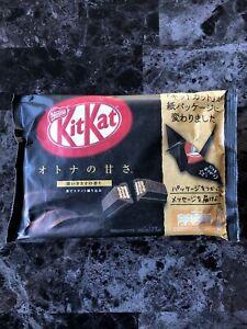 Japanese Kit Kat Otona No Amasa Black Mini 13 Pcs Chocolate Bars USA SELLER