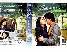 She/That Woman - Korean Drama  - Box Set - Chinese Subtitle