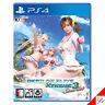 PS4 New DOA TECMO Dead or Alive Xtreme 3 SCARLET/Sound-Japanese,Subtitle-Korean