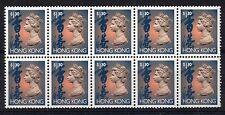 Hong Kong (until 1997) Block Stamps