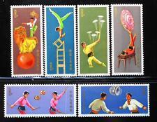 China 1974 stamps MNH #98