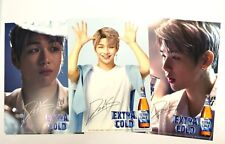 [Official] WANNA ONE Hite Promotional Postcard set 3pcs Kang Daniel Ver.2