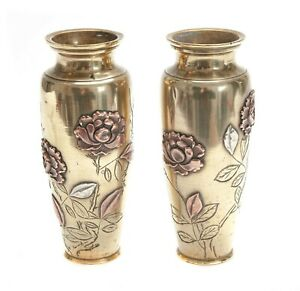 Pair Antique Japanese Meiji Period Mixed Metal Brass Copper & Silver Vases