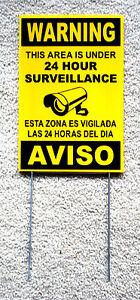 Security Video Surveillance Warning  24 Hr  Sign 8x12 Spanish English w/Stake