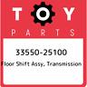33550-25100 Toyota Floor shift assy, transmission 3355025100, New Genuine OEM Pa