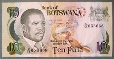 BOTSWANA 10 PULA  NOTE, P 12,  SIGNATURE 6 a, 1992 ISSUE,  MASIRE
