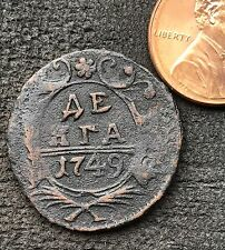 1749 DENGA OLD RUSSIAN IMPERIAL COIN. ORIGINAL Денга Деньга. Elizabeth 1741-62