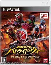 Used PS3 Kamen Rider Battride War  SONY PLAYSTATION 3 JAPAN JAPANESE IMPORT