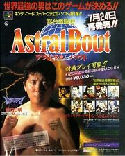 Astral Bout Super Famicom SFC 1992 JAPANESE GAME MAGAZINE PROMO CLIPPING
