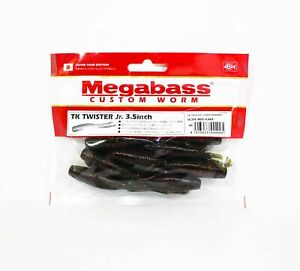 Megabass Soft Lure TK Twister JR Sinking Lure Olive Red F (4005)