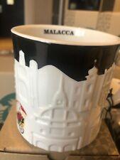 STARBUCKS Malaysia City Relief MUG 16 OZ. Malacca