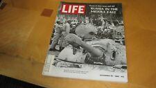 1968 LIFE MAGAZINE NOVEMBER 29  EGYPTIAN SOLDIER  HIGH GRADE LOWEST PRICE - EBAY