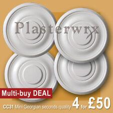 Small Plain Plaster Ceiling Rose CC31 - - MULTIBUY 4 @ £50