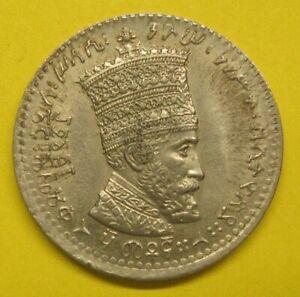 Ethiopia 1923 (1931) Haile Selassie  50 matonas Take a Look