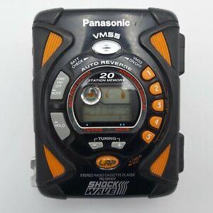 Vintage Panasonic Cassette AM/FM Radio Player - Shock Wave - RQ-SW45V