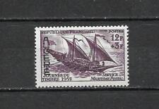 """French colony ALGERIA 1957 1 mint stamp**. """" Stamp Day """"       (3939z)"""