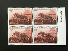 PRC China N-11 the Pairs Commune / Circulation of 1.965 million pieces-帶廠銘