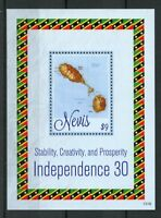 Nevis 2013 MNH Independence 30th Anniv 1v S/S Islands Maps Stamps