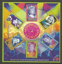 FRANCE 2001 SINGERS MINISHEET SG,MS3733 U/M LOT L429