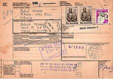 Switzerland Ennetbaden-Israel,1975,Registered multifranked parcel card XIII