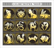 More details for tajikistan chinese lunar new year stamps 2020 mnh zodiac rat ox 12v m/s