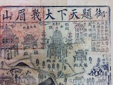Rare Antique 1700's Qing Dynasty Chinese Map of Mount Ermei, Imperial order seal