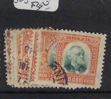 Brazil 1906 Official SC O1-6, O13 VFU (4dqs)