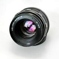 HELIOS 44M-4 2/58mm LENS M42 USSR Soviet with adapter for Canon, Nikon, Sony