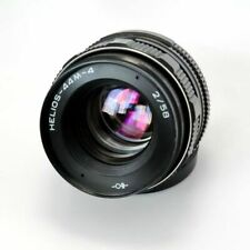 Helios 44m-4 lens F2.0/58mm M42 USSR Russia, with adapter for Canon, Nikon, Sony