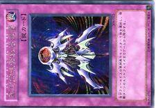 Ω YUGIOH CARTE NEUVE Ω SECRET ULTRA RARE 304-052 Interdimensional MT