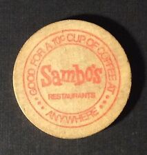 SAMBO'S Good For A Cup Of Coffee Wooden Nickel