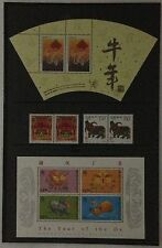 "1997 Canada stamp Issue with China and Hong Kong ""Year of Ox"" Folder 5 sets"