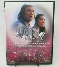 THE TAI-CHI MASTER DVD MOVIE, JET LI, MICHELLE YEOH, CHIN SIU HO, CHINESE/ENG.