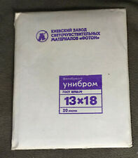 Unibrom Soviet B/W Photo Paper  13x18cm . 20pcs Unopened Unused 1986 FOTON