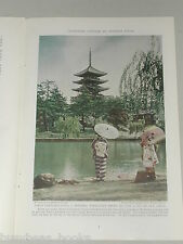1938 magazine articles about JAPANESE WOMEN, color photos, Pre-WWII, daily life