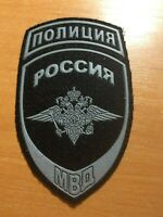 RUSSIA NATIONAL PATCH POLICE SWAT SRT - SUBDUED - ORIGINAL