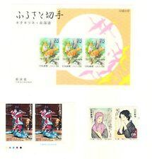 JAPAN STAMPS -Arctic Foxes (Vulpes Lagopus), Kabuki Series & Yumeji Takehisa NMH