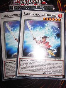 YU-GI-OH! COM SAGA-SAMOURAI SHIRANUI PLAYSET (X2) BOSH-FR053 MINT NEUF FRANCAIS