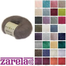 Rowan Kidsilk Haze ****ALL COLOURS****